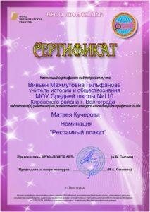 Icon of Гильфонова ВМ . .